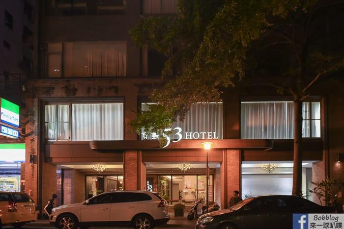 53 Hotel