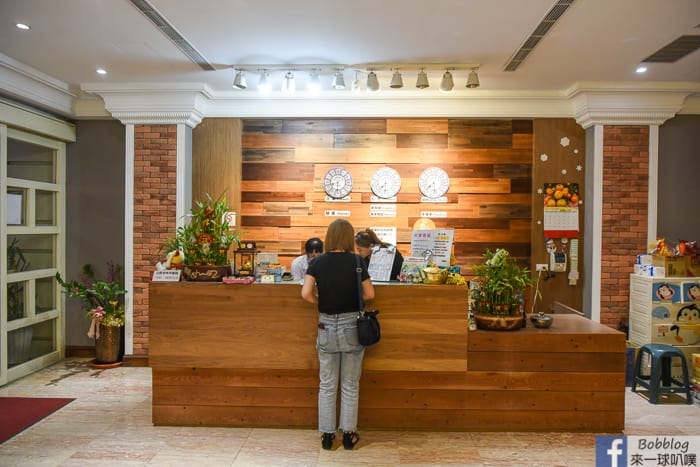 Mi-Ge-Business-hotel-2