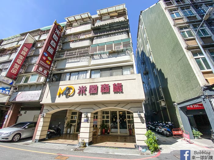 Mi-Ge-Business-hotel-31
