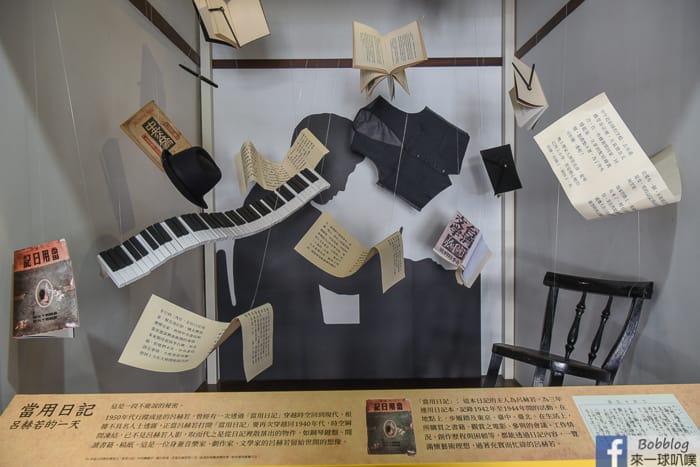 Taichung-Literature-Pavilion_-21