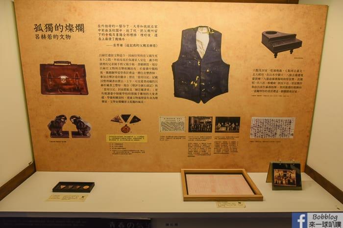 Taichung-Literature-Pavilion_-22
