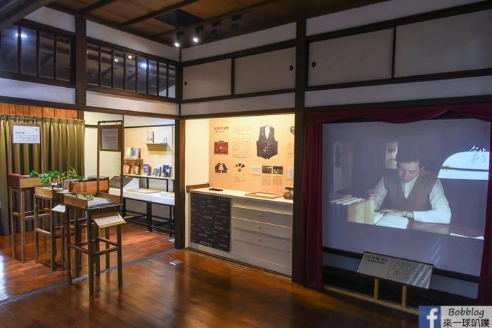 Taichung-Literature-Pavilion_-25