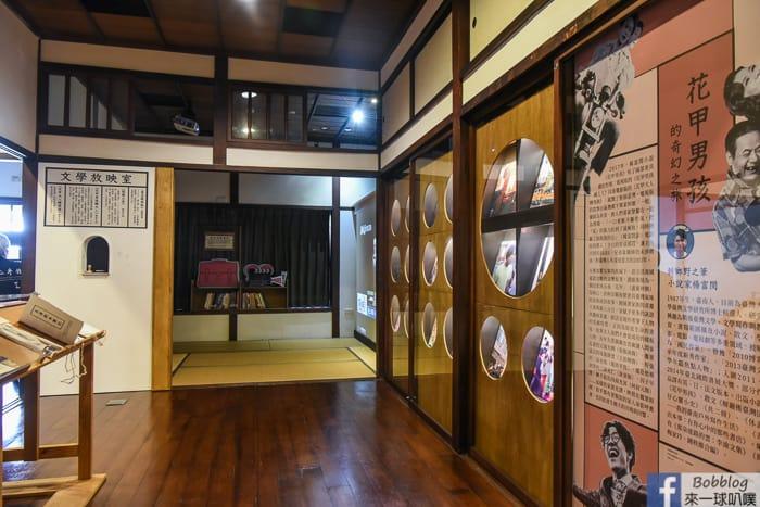 Taichung-Literature-Pavilion_-31