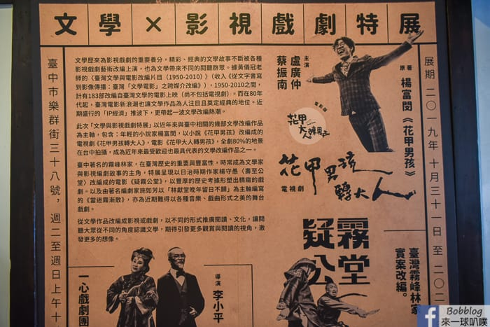 Taichung-Literature-Pavilion_-32