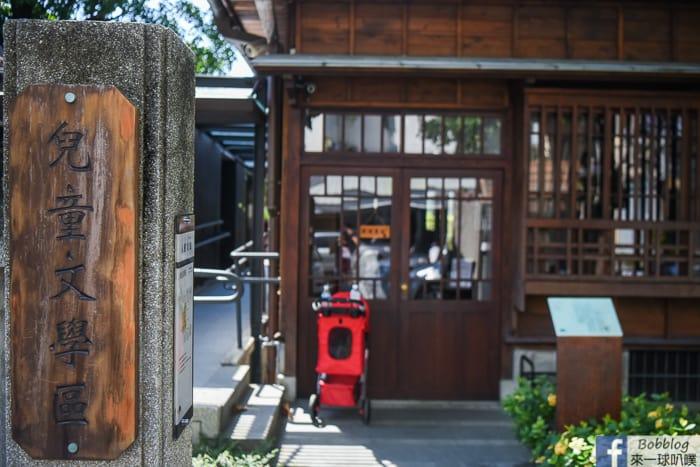 Taichung-Literature-Pavilion_-33