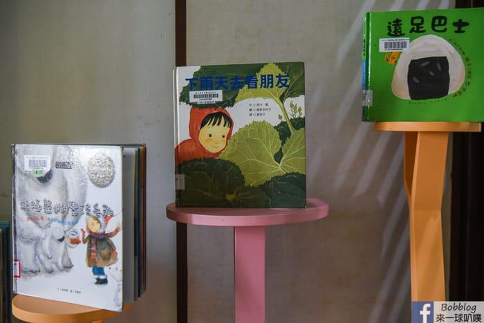 Taichung-Literature-Pavilion_-35
