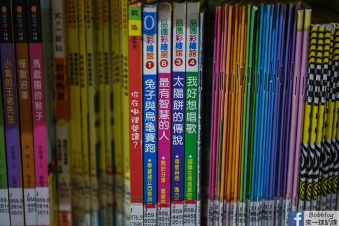Taichung-Literature-Pavilion_-37
