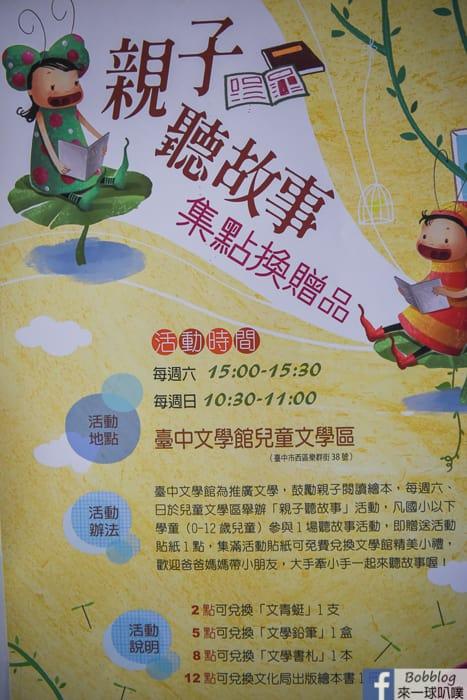 Taichung-Literature-Pavilion_-38