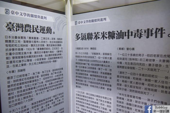 Taichung-Literature-Pavilion_-50