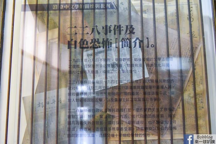 Taichung-Literature-Pavilion_-51