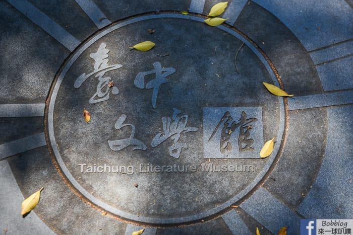 Taichung-Literature-Pavilion_-53
