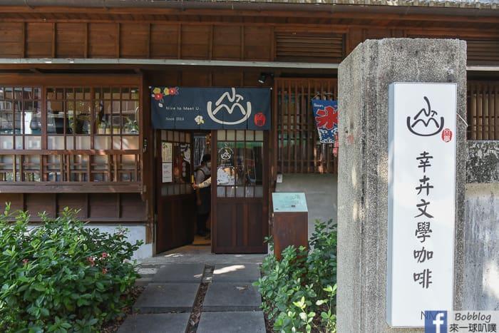 NMU cafe