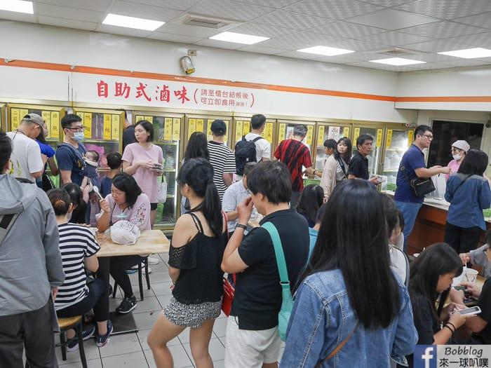 Yizhong Street food 10