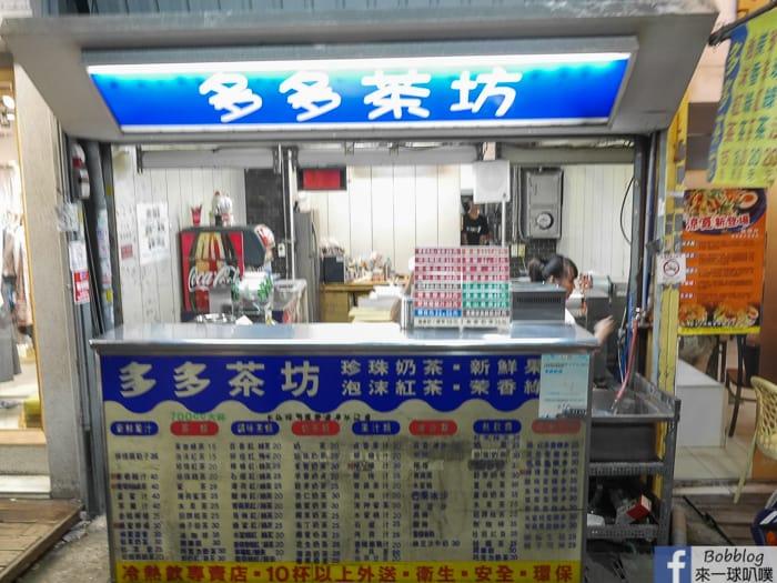 Yizhong Street food 22