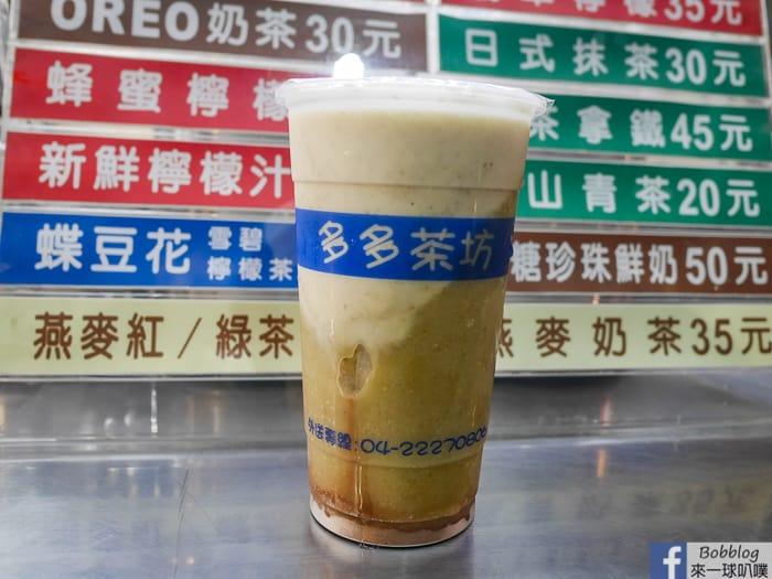 Yizhong Street food 23