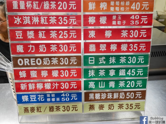 Yizhong Street food 24