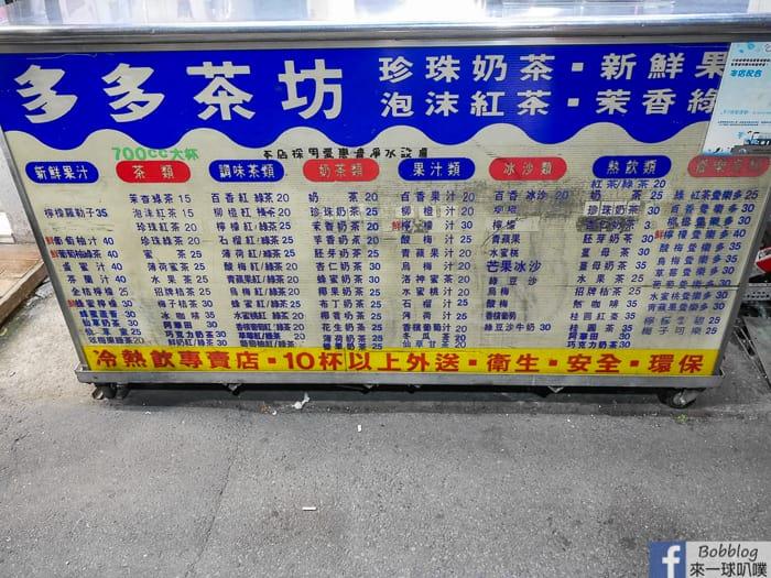 Yizhong Street food 25