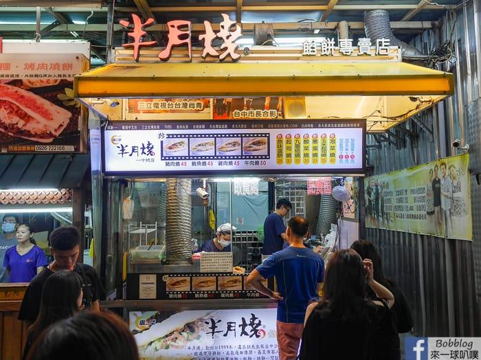 Yizhong Street food 27