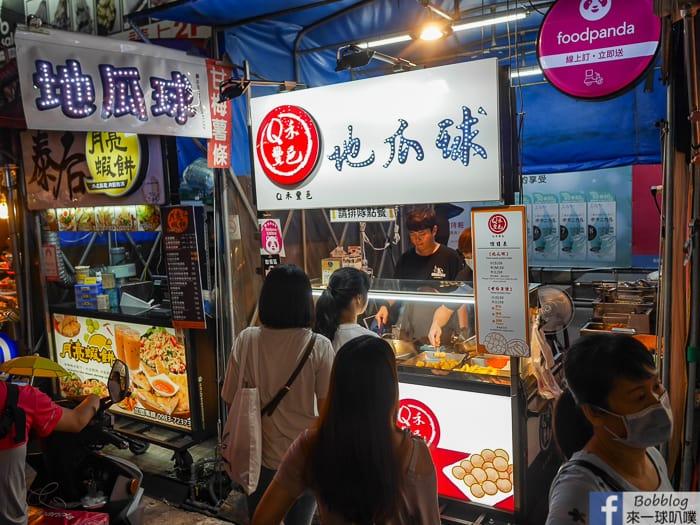 Yizhong Street food 32