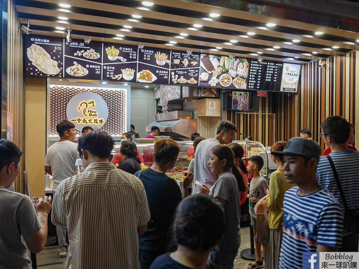Yizhong Street food 37