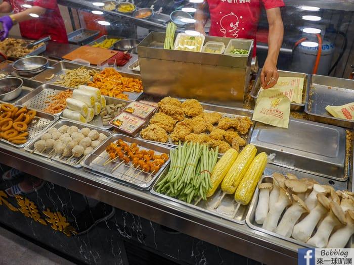Yizhong Street food 38