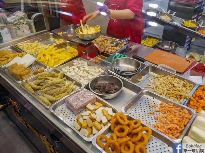 Yizhong Street food 40