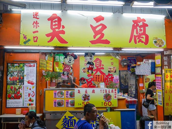 Yizhong Street food 47