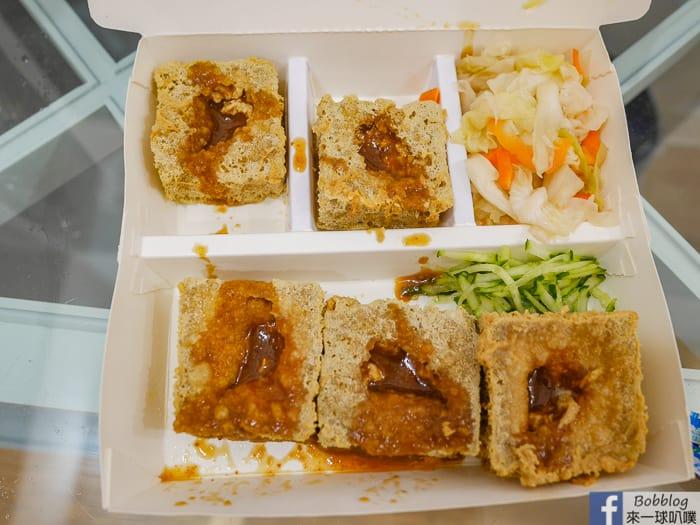 Yizhong Street food 51
