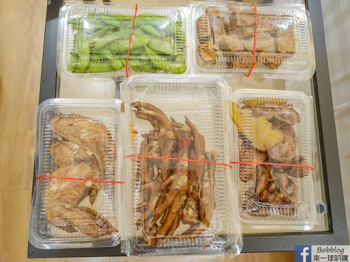 Yizhong Street food 52