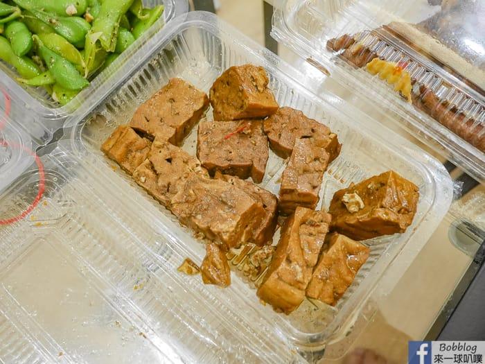 Yizhong Street food 56
