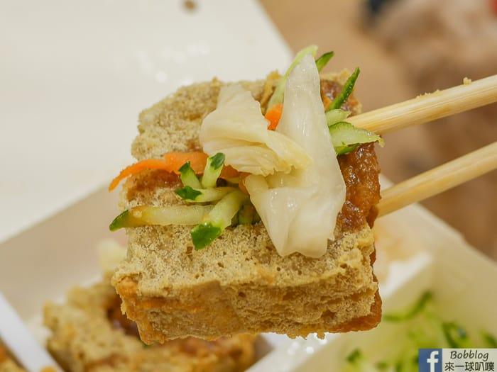 Yizhong Street food 62