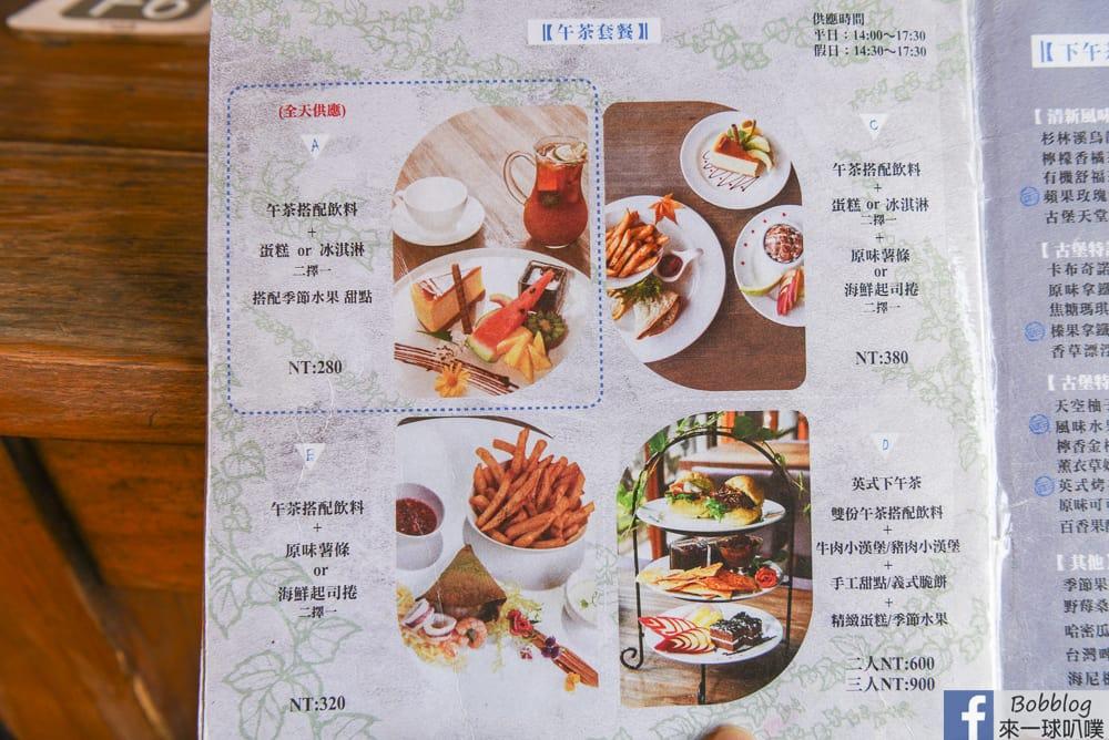 苗栗三義大湖美食|天空之城城堡餐廳(寵物友善,拍網美照,排餐甜點下午茶飲料)