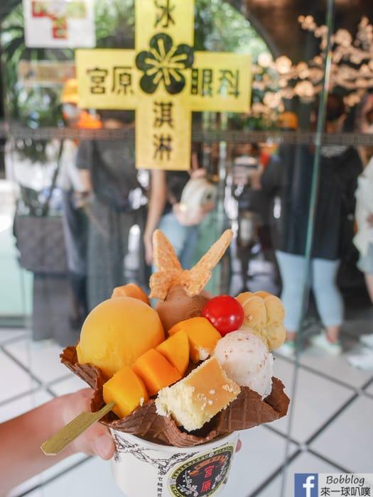 Miyahara ice cream 20