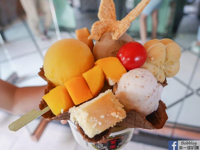Miyahara ice cream 21