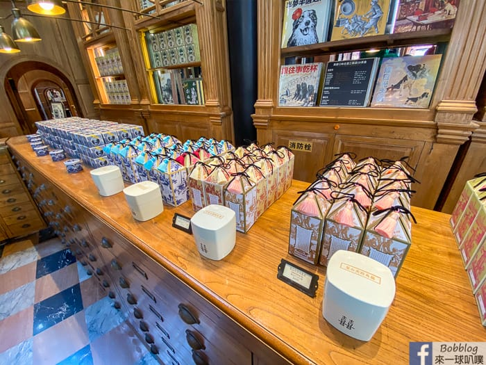 Miyahara ice cream 47