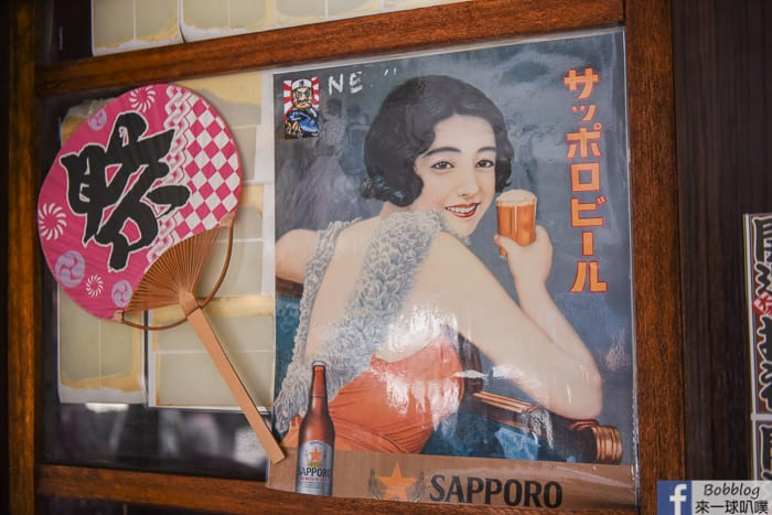 Taichung handmade sushi 10