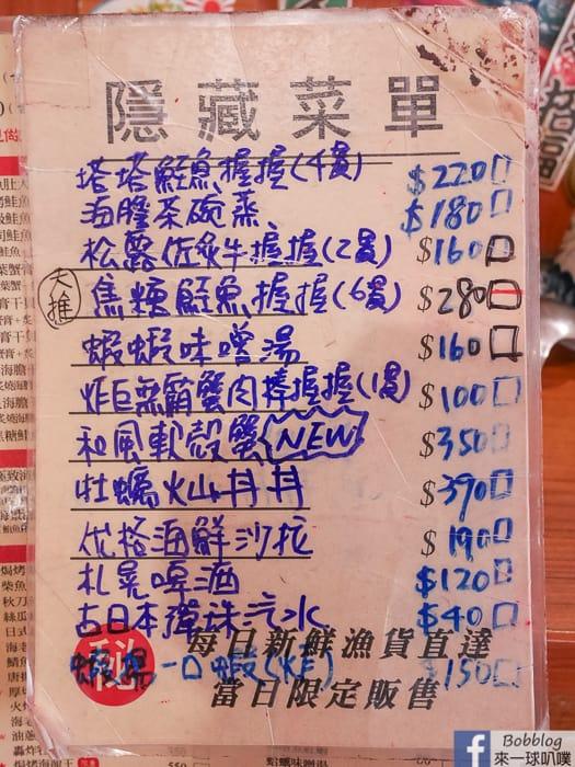 Taichung handmade sushi 14