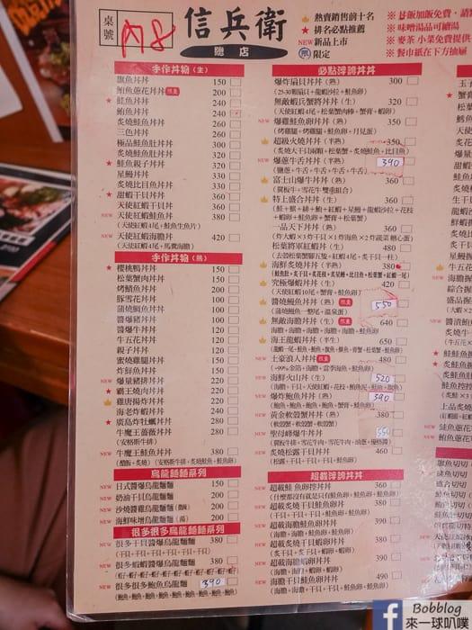 Taichung handmade sushi 16