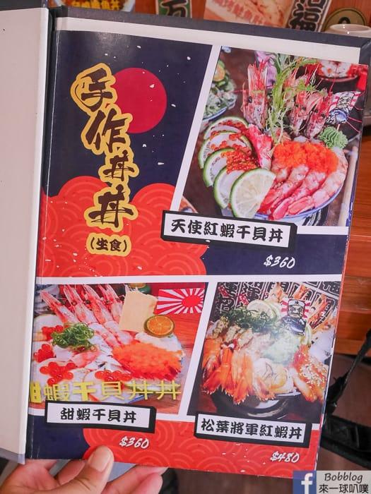 Taichung handmade sushi 18
