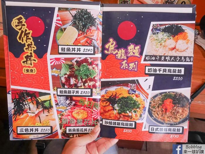 Taichung handmade sushi 19