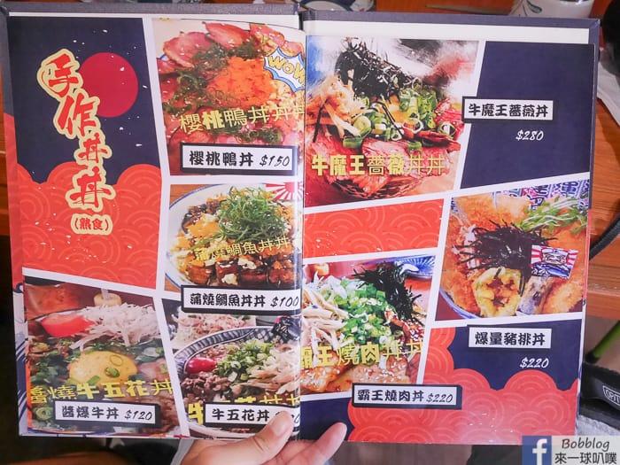Taichung handmade sushi 20