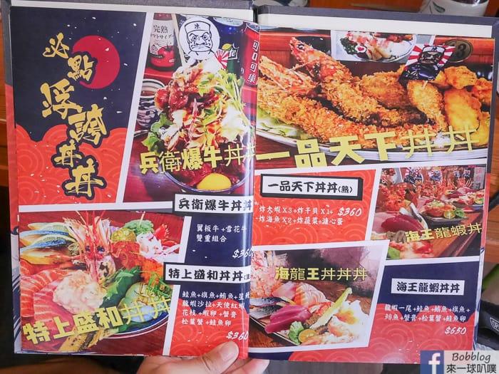 Taichung handmade sushi 21