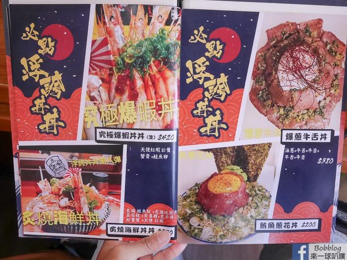 Taichung handmade sushi 22