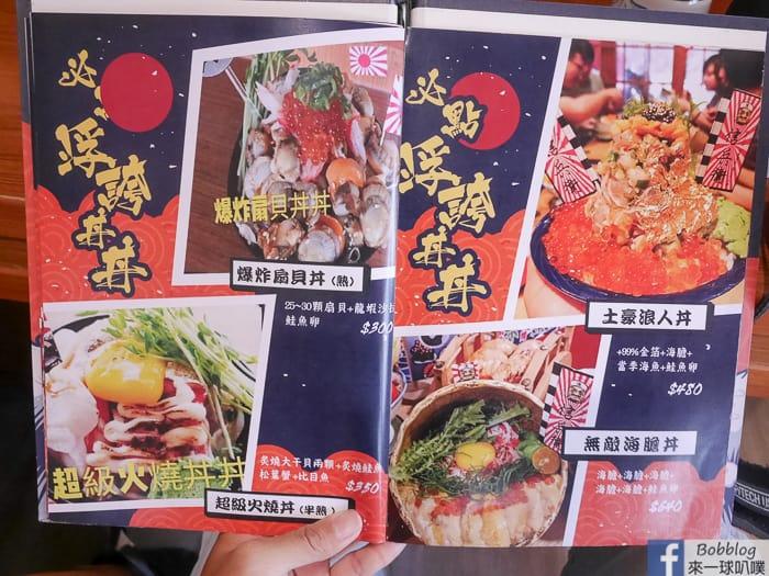 Taichung handmade sushi 23