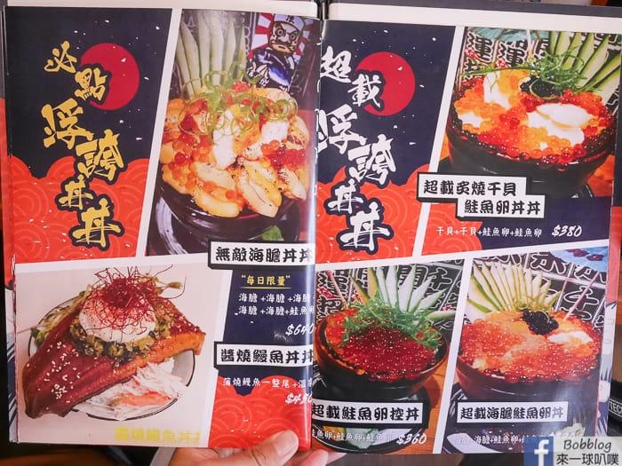 Taichung handmade sushi 24