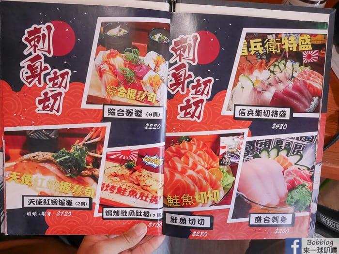 Taichung handmade sushi 25