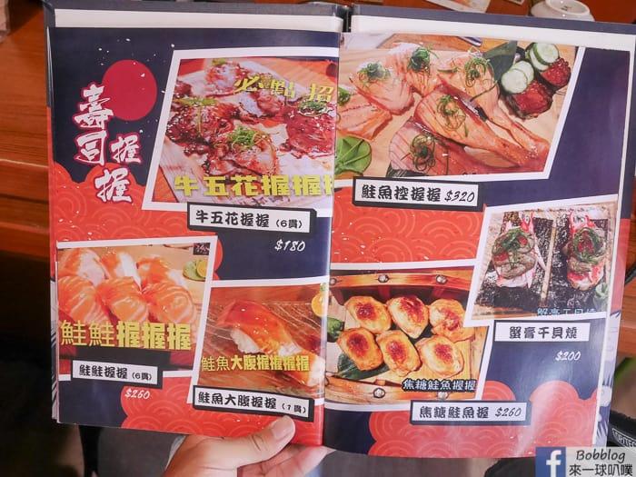 Taichung handmade sushi 26