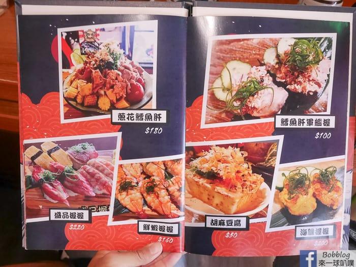Taichung handmade sushi 27