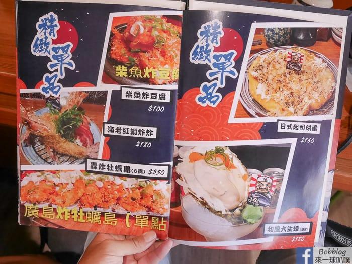 Taichung handmade sushi 28