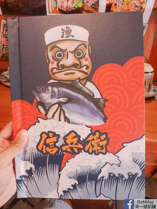 Taichung handmade sushi 29